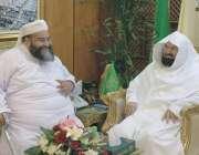 لاہور: پاکستان علماء کونسل کے سربراہ حافظ طاہر محمود اشرفی امام کعبہ ..