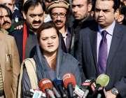 اسلام آباد: وزیر مملکت اطلاعات و نشریات مریم اورنگزیب میڈیا سے گفتگو ..