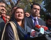 اسلام آباد: وزیر مملکت اطلاعات و نشریات مریم اورنگزیب سپریم کورٹ کے ..