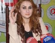 لاہور: اداکارہ آفرین خان لاہور پریس کلب میں پریس کانفرنس کر رہی ہیں۔