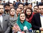 اسلام آباد: وزیر مملکت برائے اطلاعات و نشریات مریم اورنگزیب میڈیا سے ..