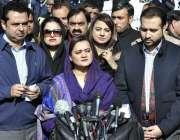 اسلام آباد: وفاقی وزیر برائے اطلاعات و نشریات مریم اورنگزیب سپریم کورٹ ..