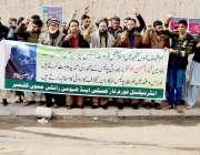 مظفر آباد: مقبوصہ کشمیر میں انٹر نیشنل فورم فار جسٹس کے چئرمین محمد ..