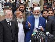 اسلام آباد: امیر جماعت اسلامی سینیٹر سراج الحق پانامہ لیکس کیس کی سماعت ..