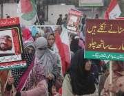 لاہور: پاکستان عوامی تحریک کے زیر اہتمام احتجاجی ریلی نکالی جا رہی ..