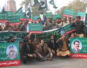 لاہور: پاکستان زندہ باد پارٹی کے کارکنان پاک فوج کے حق میں مظاہرہ کر ..