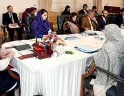 اسلام آباد: وزیر اعظم نواز شریف قومی صحت پروگرام کے عمل پر پیش رفت کا ..