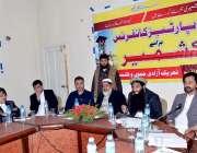 کوئٹہ: جماعةالدعوة بلوچستان کے زیر اہتمام آل پارٹیز کانفرنس کے موقع ..