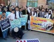 کوئٹہ: جماعةالدعوة بلوچستان کے زیر اہتمام شرکاء پریس کلب کے سامنے احتجاجی ..