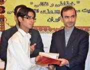 کوئٹہ: انقلاب اسلامی کی سالگرہ کے موقع پر اسلامی جمہوریہ ایران کلچر ..