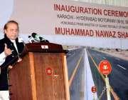 نوری آباد: وزیر اعظم نواز شریف کراچی، حیدر آبادموٹروے کی افتتاحی تقریب ..