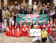 ڈیرہ اسماعیل خان، مفتی محمود پبلک سکول میں یکجہتی کشمیر تقریب کے بعد ..