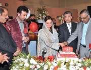 اسلام آباد: وزیر مملکت اطلاعات و نشریات مریم اورنگزیب چینل 92نیوز کی ..