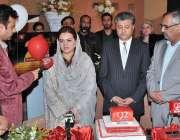 اسلام آباد: وفاقی وزیر برائے اطلاعات و نشریات مریم اورنگزیب چینل 92نیوز ..