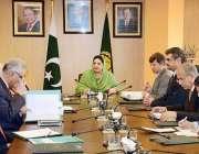 اسلام آباد: وزیر مملکت برائے انفارمیشن ٹیکنالوجی انوشہ رحمان اعلیٰ ..