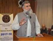 اسلام آباد: ریکٹر بین الاقوامی اسلامی یونیوورسٹی اسلام آباد ڈاکٹر ..