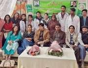 لاہور: بیٹی فاؤنڈیشن کے زیر اہتمام پاکستان ہومیم پیتھک میڈیکل ایسوسی ..
