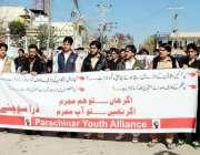 پشاور: پارا چنار یوتھ الائنس کے طلباء اپنے مطالبات کے حق میں احتجاجی ..