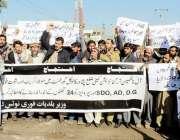 پشاور: آل ناظمین آرگنائزیشن کمیٹی کے زیر اہتمام (اے ڈی آفس) کے خلاف احتجاجی ..
