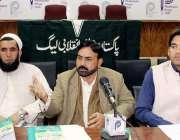 پشاور: پاکستان عوامی انقلاب لیگ کے چیئرمین ملک زرباد خان آفریدی پریس ..