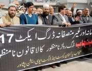 پشاور: پاکستان کیمسٹ اینڈ ڈرگسٹ ایسوسی ایشن کے زیر اہتمام کیمسٹ ڈرگ ..