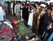 لاڑکانہ: لعل شہباز کلندر دھماکے میں جان بحق ہونیوالے نجیب علی شیخ اور ..