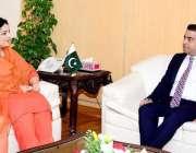 اسلام آباد: وزیر مملکت انوشہ رحمان سے ان باکس بزنس ٹیکنالوجی کے سی ای ..