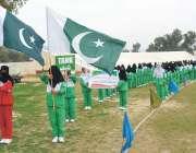 پشاور: انڈر 23 خیبر پختونخوا گیمز خواتین مقابلوں میں شریک کھلاڑی سلامی ..