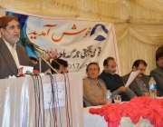 کوئٹہ: قومی یکجہتی جرگہ بلوچستان کے زیر اہتمام سارا وان ہاؤس میں منعقدہ ..