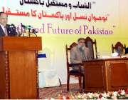 اسلام آباد: صدر مملکت ممنون حسین بین الاقوامی اسلامی یونیورسٹی کے خاتون ..