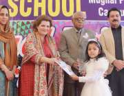 لاہور: الائیڈ سکول مغلپورہ کیمپس میں سالانہ تقریب تقسیم انعامات کے ..