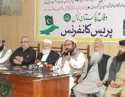 لاہور: دفاع پاکستان کونسل کے مرکزی قائدین لیاقت بلوچ، حافظ عبدالرحمن ..