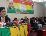 کوئٹہ: بلوچستان نیشنل پارٹی کے سربراہ سردار اختر جان مینگ پارٹی کے ..