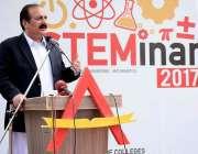 لاہور: صوبائی وزیر سکولز ایجوکیشن رانا مشہود احمد خان ایک نجی کالج ..