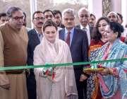 """اسلام آباد: وفاقی وزیر برائے اطلاعات و نشریات مریم اورنگزیب """"پاکستان .."""