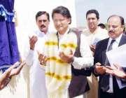 لاہور: صوبائی وزیر ہائی ایجوکیشن سید رضا علی گیلانی بورڈ آف انٹر میڈیٹ ..