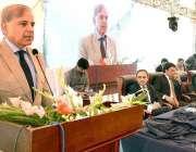 لاہور: وزیر اعلیٰ پنجاب محمد شہباز شریف روزگار سکیم بارے اجلاس کی صدارت ..