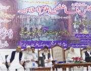 لاہور: صوبائی وزیر ہائر ایجوکیشن رضا علی گیلانی پنجاب یونیورسٹی نیو ..