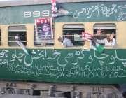 لاہور: پیپلز پارٹی کے بانی ذوالفقار علی بھٹو کی برسی کی مرکزی تقریب ..