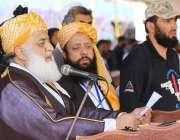 نوشہرہ: مولانا فضل الرحمن جمعیت علمائے اسلام کے صد سالہ اجتماع سے خطاب ..