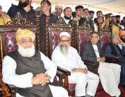 نوشہرہ: جمعیت علمائے اسلام کے تین روزہ اجتماع کے دوسرے روز مولانا فضل ..