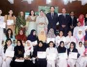لاہور:صوبائی وزیر ہائر ایجوکیشن سید رضا علی گیلانی کا وزیر اعلیٰ تقریری ..