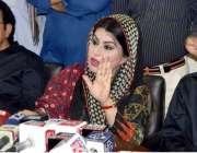 حیدر آباد: پیپلز پارٹی کی سینیٹر سسی پلیجو سندھ میوزیم میں پریس کانفرنس ..