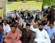 حیدر آباد: ڈسٹرکٹ پراسیکیوشن اور ڈسٹرکٹ اٹارنی کی طرف سے اپنے مطالبات ..