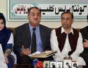 کوئٹہ: ہیلپنگ ہینڈ کے صدر ڈاکٹر شبیر زمان مندوخیل، ڈاکٹر انیسہ اور ..