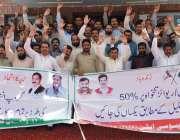 حافظ آباد: ایپکا کے زیر اہتمام ضلع بھر کے کلرک اپنے مطالبات کے حق میں ..