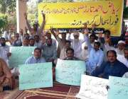 حافظ آباد: اساتذہ تنظیموں کے کارکن مطالبات کے حق میں احتجاجی دھرنا ..