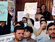 کوئٹہ: مردان یونیورسٹی کے طالبعلم مشال خان کے قتل کے خلاف طلبہ تنظیموں ..