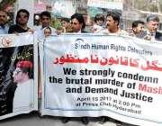 حیدر آباد: سول سوسائٹی کی طرف سے مشال خان کے قتل کے خلاف احتجاجی مظاہرہ ..
