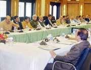 لاہور: وزیر اعلیٰ پنجاب محمد شہبازشریف رمضان المبارک کی آمد کے پیش ..